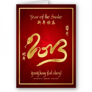 year of snake card